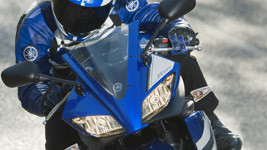 Yamaha YZF R125 HD Wallpaper small
