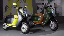 BMW Mini Scooter EConcept